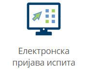 Elektronska prijava ispita