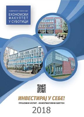 Информативни билтен Економског факултета у Суботици